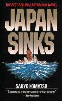日本沈没―Japan sinks