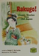 日本わらい話―Rakugo!Comic Stories from Old Japan 【講談社英語文庫】