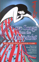 万葉恋歌 Love Songs from the Man'yoshu (Kodansha's Illustrated Japanese Classic (Kodansha's Illustrated Japanese Classics)