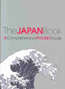 日本英文ガイド - The Japan Book [English Edition]