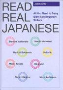 新装版 日本語で読もう - Read Real Japanese [New Edition]