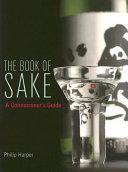 英文版 新・酒の本 - The Book of Sake: A Connoisseur's Guide