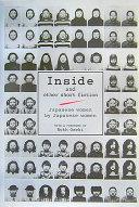 英文版 インサイド - INSIDE and Other Short Fiction: Japanese womeny by Japanese women