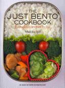 (英文版) ジャスト・弁当: 世界に届ける、毎日のお弁当 - The Just Bento Cookbook: Everyday Lunches to Go