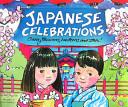 ジャパニーズ・セレブレーション  Japanese Celebrations