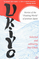 Ukiyo: Stories of the