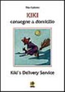 Kiki. Consegne a domicilio